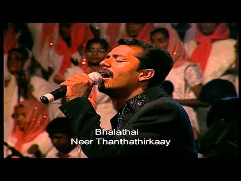 TAMIL CHRISTIAN SONG - ISRAVELIN RAJAVE