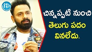 Actor Hritesh Speaking About His Movie Characters | Soap Stars With Anitha | iDream Movies - IDREAMMOVIES