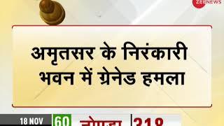 High alert in Punjab after grenade attack in Amritsar's religious congregation - ZEENEWS