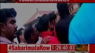 Sabarimala Temple: The third time the shrine will be open to devotees after Top Court ruling - NEWSXLIVE