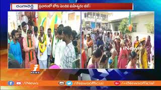BJP Candidate Sriramulu Yadav Speed Up Election Campaign in  Maheshwaram | iNews - INEWS
