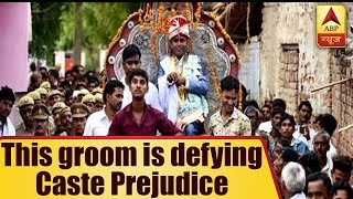 Defying caste prejudice, Dalit groom takes 'baraat' through upper-caste streets in UP - ABPNEWSTV