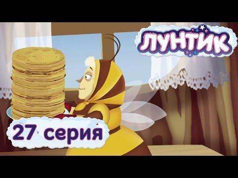 Кадр из мультфильма «Лунтик : 27 серия · Блинчики»