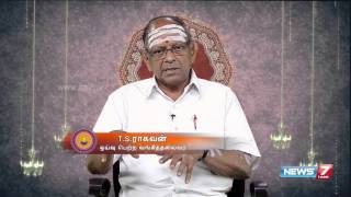 "Andrada Aanmigam 29-03-2016 ""God will make a way if we put some effort towards victory"" – NEWS 7 TAMIL Show"