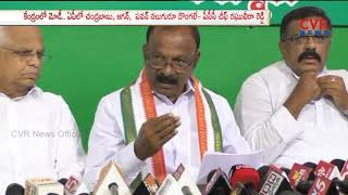 Congress Leader Raghuveera Reddy slams Pawan Kalyan And Other Party leaders | CVR NEWS - CVRNEWSOFFICIAL