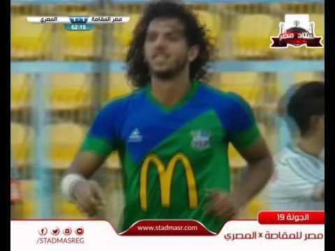 اهداف مباراة مصر للمقاصة 2 - 2 المصري | الجولة 19 من الدوري المصري