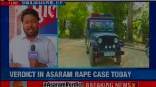 Asaram rape verdict: Jodhpur Court will pronounce its judgement, punishment he faces if held guilty - NEWSXLIVE