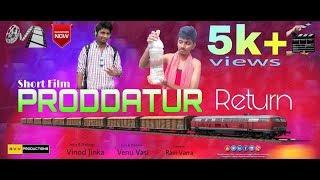 PRODDATUR RETURN    Telugu Comedy Short Film    RVV PRODUCTIONS - YOUTUBE