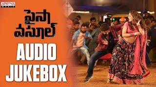 Paisa Vasool Audio Jukebox || Paisa Vasool Songs || Balakrishna || Puri Jagannadh || ShriyaSaran - ADITYAMUSIC