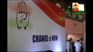 Delhi's Talkatora stadium all set for Rahul Gandhi's first address at Congress' plenary se - ABPNEWSTV