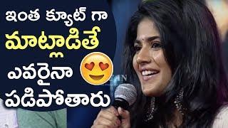 Actress Megha Akash Cute Speech @ Lie Movie Pre-Release Event | TFPC - TFPC