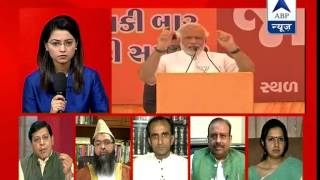 ABP News debate: Who made Muslims a vote-bank? - ABPNEWSTV