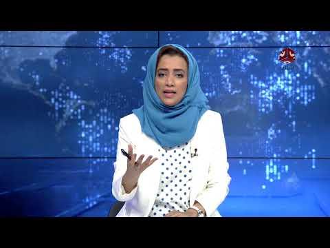 أوضاعا مأساوية يعيشها سكان الحديدة جراء الحرب   مع وديع عطا - صحفي ومحلل سياسي   #يمن_شباب