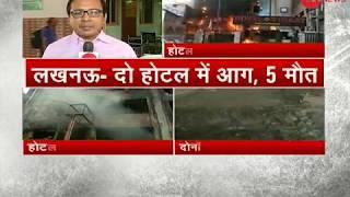 5 dead as massive fire breaks out at two hotels in Lucknow - ZEENEWS