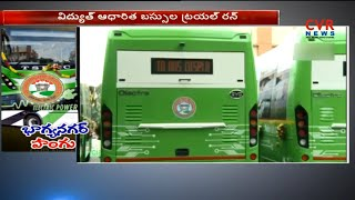 భాగ్యనగర్ హంగు : Electric Buses to Starts in Telangana | Sankranthi Special | CVR News - CVRNEWSOFFICIAL