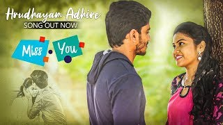 Miss You Latest Telugu Short Film Song Promo    Latest Telugu Short Films    Full Frame - YOUTUBE
