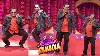 Raccha Rambola Stand-up Comedy show 59 - Jabardasth Shanthi Kumar Hilarious Skit - Mallemalatv - MALLEMALATV