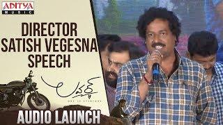 Director Satish Vegesna Speech @ Lover Audio Launch |Raj Tarun, Riddhi Kumar |Anish Krishna|Dil Raju - ADITYAMUSIC