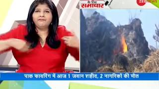 Badhir News: War-like situation on India-Pakistan border; Pak resort to firing in 5 districts - ZEENEWS