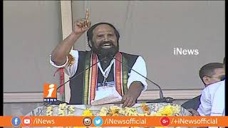 Cong Wave in Telangana, We will Form Govt in December | Uttam Kumar Reddy at Kamareddy | iNews - INEWS