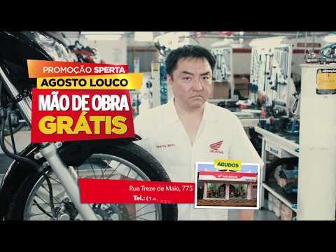 Agosto Louco – Motor