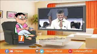 Dada Funny Talk With Balakrishna Over His Comments on Modi | Pin Counter | iNews - INEWS