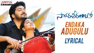 Endaka Adugulu  Lyrical | Saagaratheeramlo Songs | Dishanth, Aishwarya - ADITYAMUSIC
