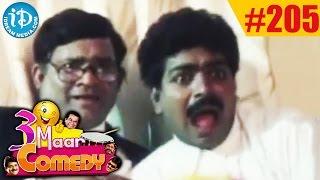 COMEDY THEENMAAR - Telugu Best Comedy Scenes - Episode 205 - IDREAMMOVIES