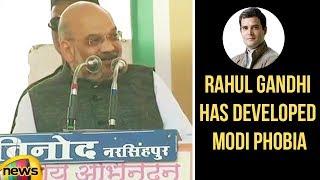 Amit Shah Says Rahul Gandhi has Developed Modi Phobia   Amit Shah Satires on Rahul Gandhi Mango News - MANGONEWS