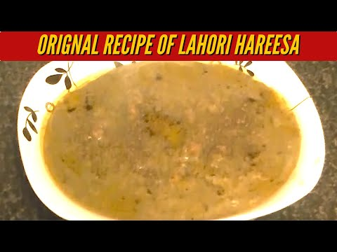 LAHORI HAREESA *COOK WITH FAIZA*