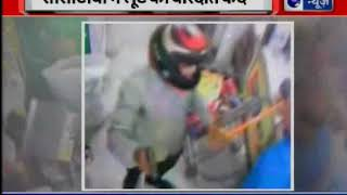 Ghaziabad: Goons with guns entered the departmental store and looted it in daylight - ITVNEWSINDIA