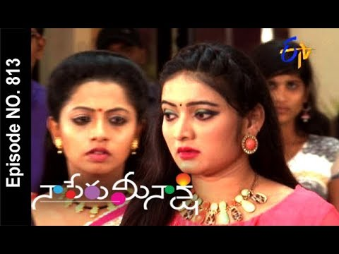 Naa Peru Meenakshi | 30th  August 2017| Full Episode No 813 | ETV Telugu | cinevedika.com