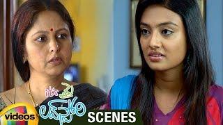 Jayasudha Spying on Heroine Nikitha Narayan | Its My Love Story Movie Scenes | Vennela Kishore - MANGOVIDEOS