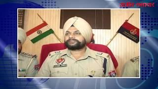 video : अमृतसर : पुलिस द्वारा चोरी की वारदातों को अंजाम देने वाले पांच आरोपी गिरफ्तार