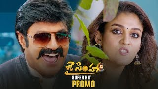 Jai Simha Movie Super Hit Promos | Nandamuri Balakrishna | Nayantara | TFPC - TFPC