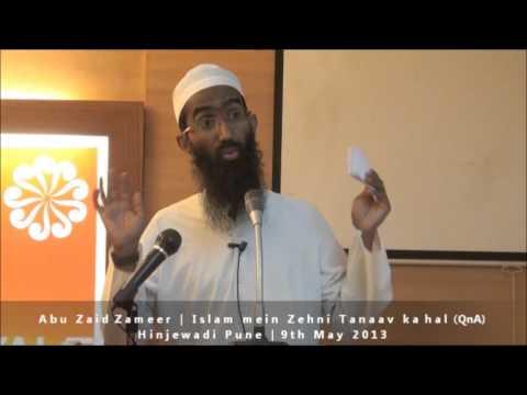 Kya office ya ghar mein quranic ayat makka madina ke phtos laga sakte hai | Abu Zaid Zameer