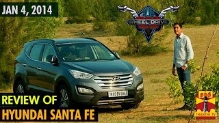 "234 Wheels Drive On 04-01-2015 Review of ""Hyundai Santa Fe"" – Thanthi tv Show"
