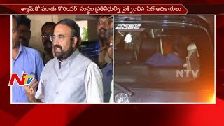 Excise Commissioner Chandravadan Face to Face || Shyam K Naidu SIT Investigation || NTV - NTVTELUGUHD