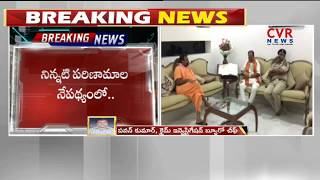 Swami Paripoornananda Internment  to Continuous For Planning Yatra in Hyderabad | CVR NEWS - CVRNEWSOFFICIAL
