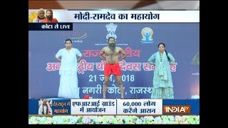 International Yoga Day 2018: Swami Ramdev perform yoga in Kota - INDIATV