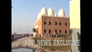Exclusive visuals of JeM headquarters in Bahawalpur, Pakistan - ABPNEWSTV