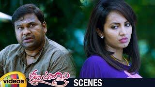Tejaswi Madivada Plans to Finish Parvateesam | Rojulu Marayi Telugu Movie Scenes | Kruthika |Maruthi - MANGOVIDEOS