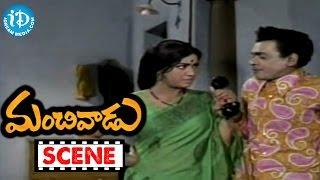 Manchivadu Movie Scenes - Rama Prabha Doubts Raja Babu || ANR || Vanisri || KV Mahadevan - IDREAMMOVIES