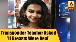 Transgender Teacher Asked 'If Breasts Were Real' - ABPNEWSTV