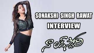 Sonakshi Singh Rawat Exclusive interview | latest Interviews 2018 | Naa love story - CINEGOERTV