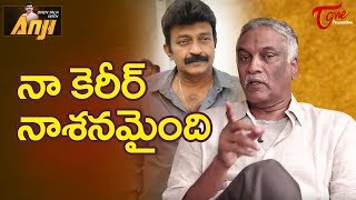 Those Are The Bad Qualities Of Rajasekhar - TELUGUONE