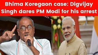 Digvijay Singh dismisses allegations of connection with Naxals, dares govt. to order probe on him - NEWSXLIVE