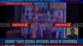 Nankana Sahib Gurudwara: CM Amarinder Singh thanks PM Modi for desision, Hope PAK will open passage - NEWSXLIVE
