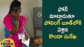 Konda Surekha Cast Her Vote | Telangana Elections Live Updates | #TelanganaElections2018|Mango News - MANGONEWS