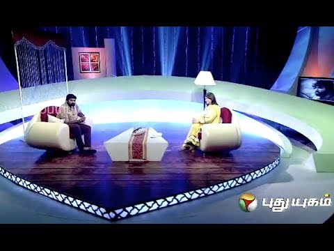 Natchathira Jannal With Actor Vijay Sethupathi - Part 02